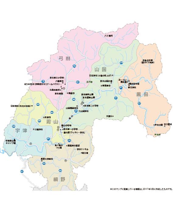 右京区京北地域