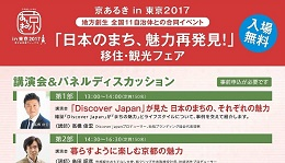 kyoaruki2017-5